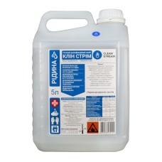 Жидкий антисептик 5л, Clean Stream