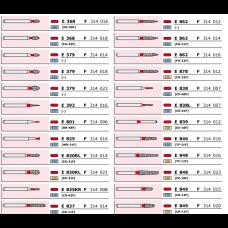 Боры ECO красные (F) 1шт., D+Z