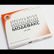 Воск Модевакс, Стома